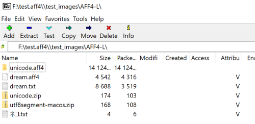 AFF4 Logical Images are generally interopable with ZIP64